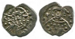 Silver eighth stavraton of Constantine XI Palaiologos (1449-1453).