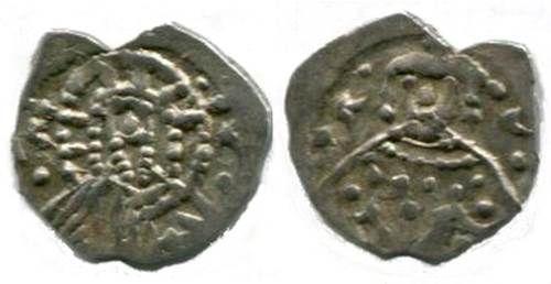 Silver eighth stavraton of Constantine XI Palaiologos (1449-1453).