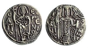 Silver asper of John I Komnenos, Emperor of Trebizond (1235-1238), shown being blessed by the manus dei (hand of God) on the reverse, with Saint Eugenios on the obverse.