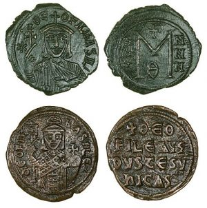 A pre- and a post-reform follis of Theophilos (829-842).