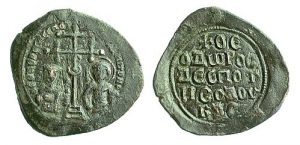 Base metal tetarteron of Theodore Komnenos-Doukas, Emperor of Thessalonike (1224-1230), shown with Saint Demetrios on the obverse.