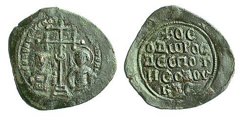 Base metal tetarteron of Theodore Komnenos-Doukas, Emperor of Thessalonike (1224-1230), shown with Saint Demetrios on the obverse.