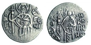 Silver asper of Theodora Komnene, Empress of Trebizond (1284-1285), unlike the male rulers, Theodora is shown holding a globus cruciger instead of an akakia and sceptre, her crown is also shown differently.