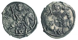 Silver asper of Alexios II Komnenos, Emperor of Trebizond (1297-1330), showing both Alexios (reverse) and St. Eugenios (obverse) on hoarseback.