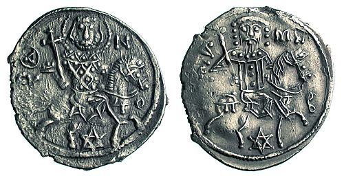 Silver asper of Alexios II Komnenos, Emperor of Trebizond (1297-1330), showing both Alexios (reverse) and St. Eugenios (obverse) on hoarseback.